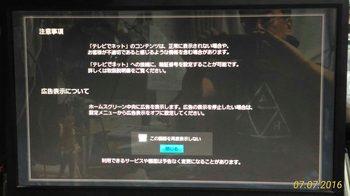 P_20160707_012634_1_p.jpg